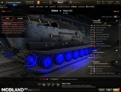 lighted object 263 9.22.0.1 [9.22.0.1], 2 photo